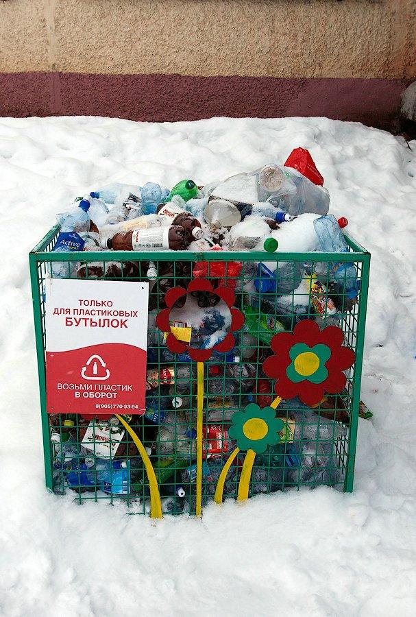 контейнер для сбора пластиковых бутылок в переработку
